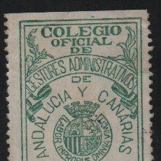 Sellos: ANDALUCIA Y CANARIAS,, 5 CTS, COL. OFC. GESTORES ADMINISTRATIVOS, VER FOTO. Lote 119067075