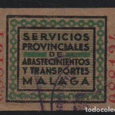 Sellos: MALAGA, SERV. PROV. ABASTECIMIENTO Y TRANSPORTE, VER FOTO. Lote 119067623