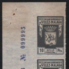 Sellos: VELEZ MALAGA, 10 PTAS, SERIE B. PAREJA CON NUMERACION, VER FOTO. Lote 119071067