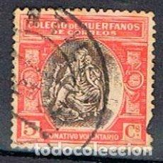 Sellos: BENEFICENCIA, HUERFANOS DE CORREOS. EDIFIL Nº 8, USADO. Lote 156990908