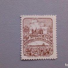 Sellos: ESPAÑA - 1936-37 - ASTURIAS Y LEON - EDIFIL 6 - ESCASO EN USADO.. Lote 119358567