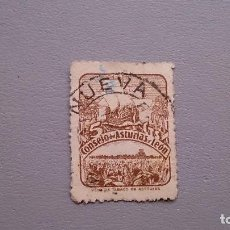 Sellos: ESPAÑA - 1936-37 - ASTURIAS Y LEON - EDIFIL 6 - BONITO - ESCASO EN USADO.. Lote 119358875