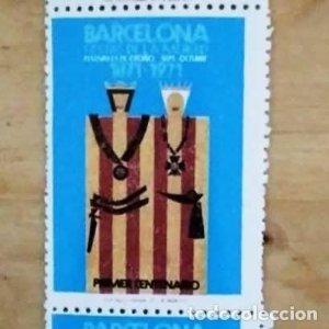 4 viñetas fiestas de la merced 1971