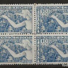 Sellos: R35/ EDIFIL 887, MNH**, 1939, HOMENAJE AL EJERCITO. Lote 119534771