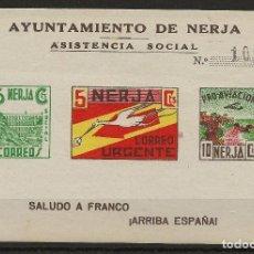 Sellos: R35/ ESPAÑA HB AYUNTAMIENTO NERJA, MNH**. Lote 119539471