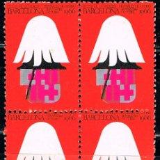 Sellos: VIÑETA DE LA FERIA DE BARCELONA 1966, NUEVA *** EN BLOQUE DE 4. Lote 119567483