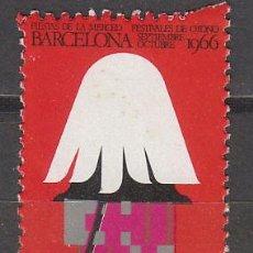 Sellos: VIÑETA DE LA FERIA DE BARCELONA 1966, NUEVA ***. Lote 160233509