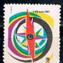 Sellos: VIÑETA DE LA FERIA DE BARCELONA 1961, NUEVA ***. Lote 160233320