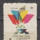 Sellos: VIÑETA DE LA FERIA DE BARCELONA 1960, NUEVA ***. Lote 160233132