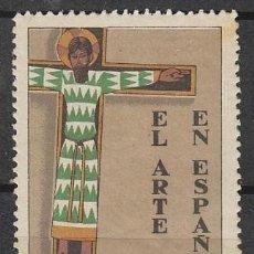 Sellos: VIÑETA DE LA FERIA DE BARCELONA 1929, CRISTO, NUEVA ***. Lote 119569063