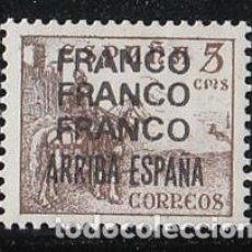 Sellos: SOBRECARGA: FRANCO FRANCO FRANCO ARRIBA ESPAÑA, NUEVO ***. Lote 180854472