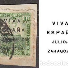 Sellos: ZARAGOZA EDIFIL Nº 20, VIVA ESPAÑA. JULIO DE 1936, MUESTRO SELLO Y SOBRECARGA, USADO. Lote 119981955