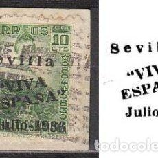 Sellos: SEVILLA EDIFIL Nº 21, SOBRECARGADO VIVA ESPAÑA JULIO 1936 (VER. JUNTO AL SELLO MUESTRO LA SOBRECARGA. Lote 119983919