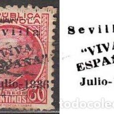 Sellos: SEVILLA EDIFIL Nº 25, SOBRECARGADO VIVA ESPAÑA JULIO 1936. JUNTO AL SELLO MUESTRO LA SOBRECARGA. Lote 119983987