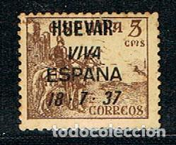 SOBRECARGA: HUEVAR (SEVILLA). VIVA ESPAÑA. 18-7-1937, USADO (Sellos - España - Guerra Civil - Locales - Usados)
