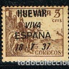 Sellos: SOBRECARGA: HUEVAR (SEVILLA). VIVA ESPAÑA. 18-7-1937, USADO. Lote 119988387