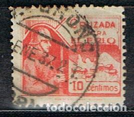 CRUZADA CONTRA EL FRIO, SOLDADO Y PAISAJE NEVADO, EDIFIL Nº 4, USADO (Sellos - España - Guerra Civil - Locales - Usados)