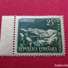 Sellos: REPÚBLICA ESPAÑOLA. A LA 43 DIVISIÓN. 25 CÉNTIMOS.. Lote 120050499