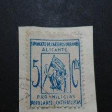 Sellos: VIÑETA GUERRA CIVIL. SINDICATO DE CARTEROS URBANOS. ALICANTE.. Lote 120052366