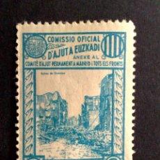 Sellos: VIÑETA 25CTS.**(MNH),RUINAS DE GUERNICA,D'AJUT A EUZKADI,PERMANENT A MADRID I TOTS ELS FRONTS. Lote 210648483