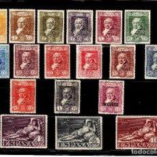 Sellos: AÑO 1930. EDIFIL 499/516*MH GOYA EXPOSICION SEVILLA VC 65 EUROS. Lote 120378403
