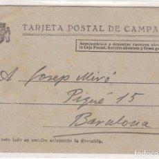 Sellos: CM3-36-GUERRA CIVIL . TARJETA POSTAL DE CAMPAÑA. DIRIGIDA A BARCELONA 1937. Lote 120457815