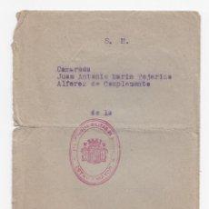 Sellos: SOBRE DEL S. M. CON FRANQUICIA DEL ESTADO MAYOR REPUBLICANO DE LA COMANDANCIA DE MADRID. RARO. Lote 120597195
