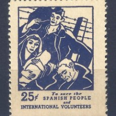 Sellos: VIÑETA. TO CARE THE SPANISH PEOPLE AND INTERNATIONAL VOLUNTEERS (VARIEDAD...DENTADO). MNH **. Lote 120711871