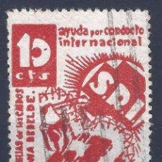 Sellos: S.R.I. PRO FAMILIAS DE LOS CAÍDOS EN ZONA REBELDE (VARIEDAD...MATASELLOS PARCIAL AL DORSO). LUJO.. Lote 120716339