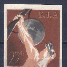 Sellos: S.I.A. SOLIDARIDAD INTERNACIONAL ANTIFASCISTA (VARIEDAD...SIN DENTAR). MNH **. Lote 120717063