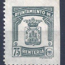 Sellos: AYUNTAMIENTO DE RENTERÍA 75 CÉNTIMOS. ESCASO. MH *. Lote 120779567