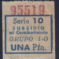 Sellos: VIÑETA SUBSIDIO AL COMBATIENTE. SERIE 10. GRUPO I-I. UNA PESETA.. Lote 120791723