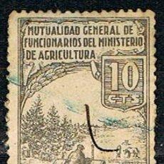 Sellos: BENEFICENCIA, MUTUALIDAD GENERAL DE FUNCIONARIOS DEL MINISTERIO DE AGRICULTURA, COSECHADORA, USADO. Lote 120838255