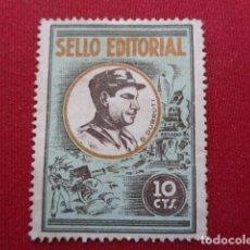 Sellos: SELLO EDITORIAL. 10 CENTIMOS. DURRUTI. GUERRA CIVIL.. Lote 120859327