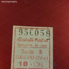 Sellos: VIÑETA SERIE 5 HACIENDA PUBLICA, CONSUMOS DE LUJO GRUPO III- C 10 CTS. Lote 120945899