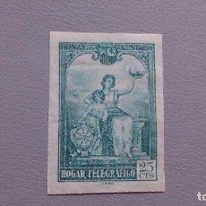 Sellos: ESPAÑA - BENEFICENCIA - EDIFIL 11 S -SIN DENTAR - MH* - NUEVO - GRANDES MARGENES - LUJO - VALOR 41€.. Lote 121037335