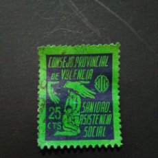 Sellos: CONSEJO PROVINCIAL DE VALENCIA. SANIDAD Y ASISTENCIA SOCIAL.. Lote 121067352