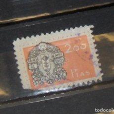 Sellos: CAJA DE AHORROS VIZCAINA, VIZCAYA 200 PTAS.. Lote 121143306