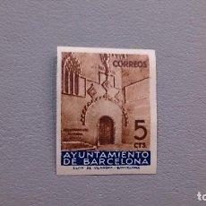 Sellos: ESPAÑA- 1936 - BARCELONA - EDIFIL 13 S - SIN DENTAR - MNH** - NUEVO - VALOR CATALOGO 32€. Lote 121269751