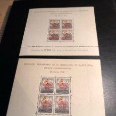 Sellos: II ANIVERSARIO LIBERACIÓN BARCELONA EDIFIL 31 Y 32 NAVIDAD 1941. Lote 121459643