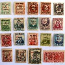 Sellos: SELLOS ESPAÑA 1937. SOBRECARGADOS MALAGA LIBERADA 8-2-1937. CON CHARNELA.. Lote 121503899