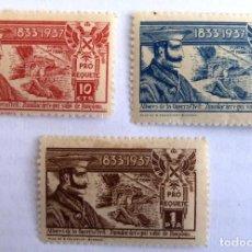 Sellos: SELLOS 1833-1937. ALBORES DE LA GUERRA CIVIL. ZUMALACARREGUI SALIO DE PAMPLONA. PRO REQUETE. . Lote 121507823