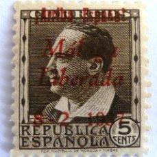 Sellos: SELLOS 1937. PATRIOTICOS. SOBRECARGADO MALAGA LIBERADA. ARRIBA ESPAÑA. CON CHARNELA.. Lote 121508599
