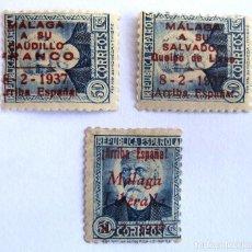 Sellos: SELLOS ESPAÑA 1937. PATRIOTICOS. SOBRECARGADOS MALAGA LIBERADA, MALAGA A FRANCO, MALAGA A QUEIPO.. Lote 121508951