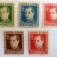 Sellos: SELLOS JOSE ANTONIO PRIMO DE RIVERA. ARRIBA ESPAÑA. . Lote 121533099