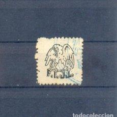 Sellos: GUERRA CIVIL. F.I.J.L. GG 1857.. Lote 121609775