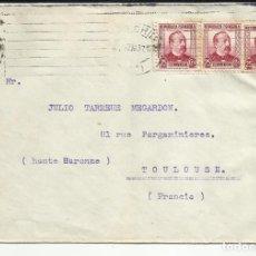 Sellos: CIRCULADA 1937 DE MADRID A TOULOUSE FRANCIA CON CENSURA VER FOTO. Lote 121626583