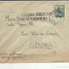 Sellos: CIRCULADA 1939 DE VALLADOLID A SANT FELIU DE GUIXOLS GIRONA CON CENSURA MILITAR. Lote 121647063