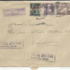 Sellos: CIRCULADA 1939 DE BARCELONA A VALLADOLID CON CENSURA MILITAR. Lote 121656067