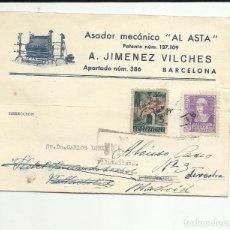 Sellos: CIRCULADA 1939 ASADOR MECANICO DE BARCELONA A PONTEVEDRA VALLADOLID MADRID CON CENSURA MILITAR . Lote 121690055